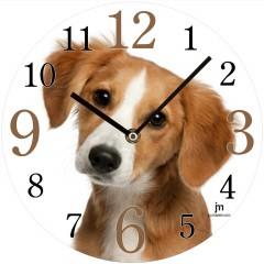 Nástenné hodiny 14845 Lowell 34cm