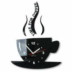 Kuchynské hodiny šálka Flexz16, 42 cm, čierne