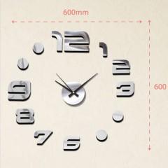 Nalepovacie nástenné hodiny, MPM 3776,70, 60cm
